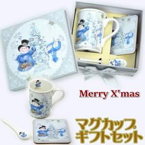 マグカップ スプーン コースター ギフトセット クリスマス スノーマン ギフトボックス付 ( 洋食器 コップ ポインセチア スノー 雪だるま
