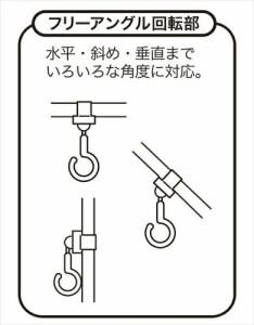ベビーカーフック ミッキー ハンド型 BD-101 ディズニー ナポレックス
