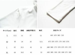 【ゲリラSALE】Tシャツ カットソー カップ付き ブラトップ プルオーバー 長袖 ハイネック タートルネック シンプル 無地