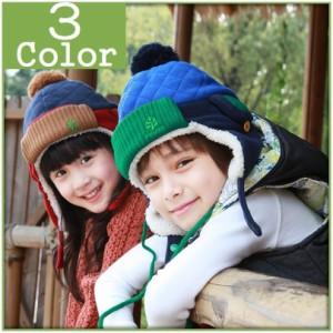 子供用 ニット帽 ニットキャップ 帽子 耳あて付き 裏ボア ボア付き ポンポン付き ボンボン付き 顎スナップボ