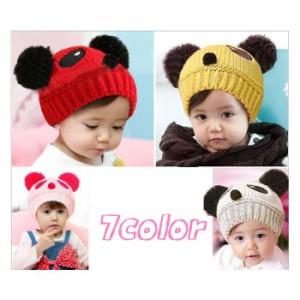 【ゲリラSALE】子供用 帽子 ニット帽 ビーニー ニットキャップ パンダデザイン ボンボン付き 赤ちゃん ベビー キッズ 男の