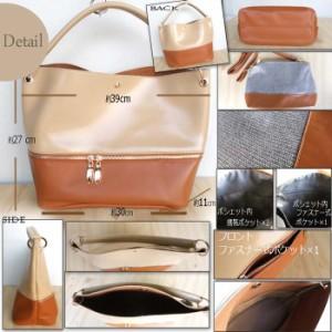 Bag in Bag バッグインバッグ たっぷり収納 ハンド トート ショルダー バッグ◇A-21