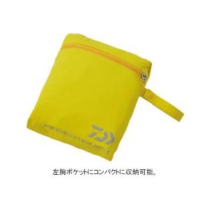 レインマックス ポケッタブル ショートスリーブ レインジャケット DR-2308J L イエロー