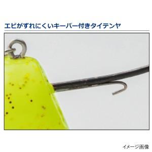 紅牙タイカブラSS エビキーパー付 5号 チャート夜光/ゴールドラメ