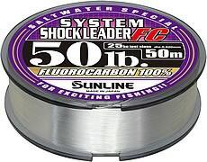 SWS システムショックリーダーFC 30m 60LB/#18