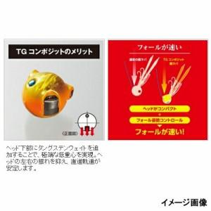 シマノ(SHIMANO) 炎月 月華 TG EJ−713P 135g 44T(ケイコウオレンジ)【re1605e03】