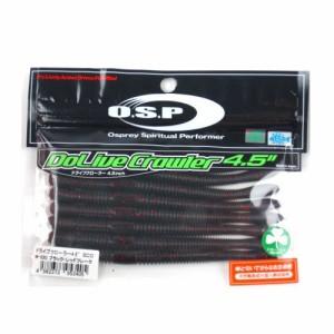 ドライブクローラー 4.5インチ ECO W020(ブラック・レッドフレーク)