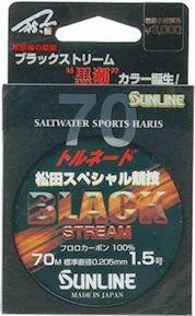 松田SP競技ハリス 70M BS#1.25【ゆうパケット】