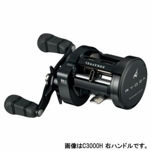 リョウガ シュラプネル C3000H 右ハンドル
