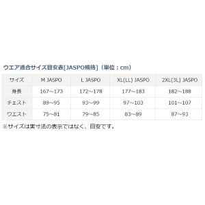 強撥水ストレッチパンツ DP-8007 2XL アッシュモカ