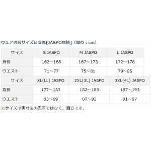 レインマックス レインパンツ DR-2508P 2XL グリーンカモ