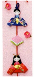 雛人形(ひな人形)『吊りタペストリーお雛様』 手作りちりめん細工和雑貨なごみ コンパクト道具 ひなまつり