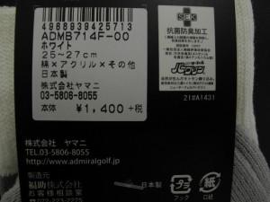 【ADMB714F】【春夏モデル】Admiral GOLF-アドミラルゴルフ- MENS メンズ ノー