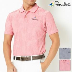 【期間限定、送料無料!】BRIDGESTONE ブリヂストン ゴルフ Paradiso パラーディーゾ MENS メンズ