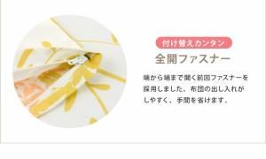 ジラフ ピロケース 43×63cm用 (代引不可)【送料無料】