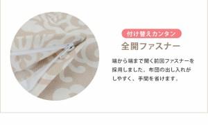 エポック ピロケース 43×63cm用 (代引不可)【送料無料】