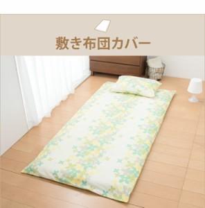 ポルカ ピロケース 43×63cm用 (代引不可)【送料無料】