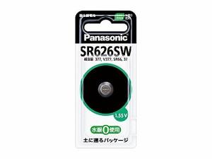 """""""パナソニック 酸化銀電池 SR626SW"""""""
