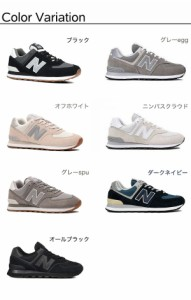 ニューバランス New Balance ML574 スニーカー 靴 シューズ メンズ レディース【送料無料】