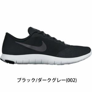 nikeの靴スニーカー