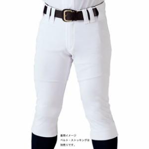 ZETT(ゼット) プロステイタス レギュラーフィットパンツ(試合用) BU518RP 【カラー】ホワイト 【サイズ】O【送料無料】