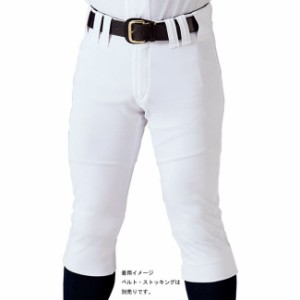 ZETT(ゼット) プロステイタス レギュラーフィットパンツ(試合用) BU518RP 【カラー】ホワイト 【サイズ】O