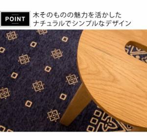 スツール チェア チェアー 北欧 折りたたみ カウンターチェア バーチェア パソコンチェア コンパクト 木製 棚 飾り棚(代引不可)【送料無
