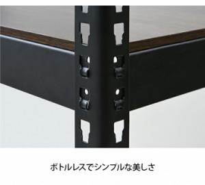 メタル&ウッドシェルフ 4段 ホワイト 幅61cm ラック シェルフ 棚 スチールシェルフ ウッド リバーシブル(代引不可)【送料無料】