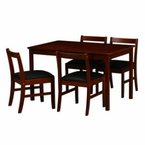 """""""ダイニング5点セット ETT-1275 ダイニング ダイニングセット 天然木 木製 ダイニングテーブルセット 食卓 ダイニングテーブル(代引不可)"""""""