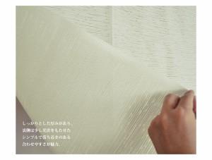 日本製 レースの防炎のれん Mondo 85×90 目隠し 間仕切り カーテン シェード 暖簾カーテン カフェカーテン(代引不可)【送料無料】