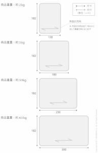 Fine ファイン 木目調防水ダイニングラグ 230x182cm ブラウン ナチュラル ホワイト 61600015(代引不可)