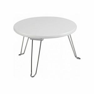 木製 ミニテーブル 折りたたみ式 30cm テーブル 折りたたみ ローテーブル 一人暮らし 子供部屋 机  折り畳み 座卓 (代引不可)【送料無料