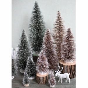 クリスマス スノーツリー ブラウン XSサイズ(代引不可)