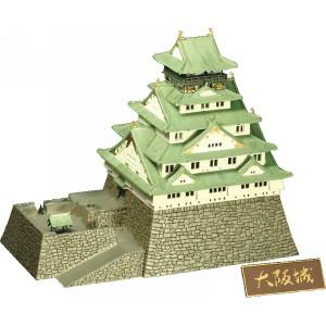 プラモデル大阪城(スタンダード) スタンダード名城 ベビー 子供用品 子供用品 子供玩具 S22(代引不可)