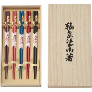 輪島塗 箸5膳揃 短冊 漆器 漆器箸 箸置 木製箸 箸置きセット 23081(代引不可)