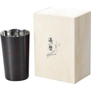 漆磨 漆磨 二重焼酎カップ 曙塗り 金属洋食器 金属カップ ステン二重マグ SCW-T701(代引不可)