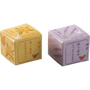 シェルポーチ1個と練り香水2個セット ふくろう(ポーチ) 練り香水 繊維雑貨 繊維雑貨 小物縫製品(代引不可)
