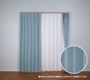 ユニベール遮光ドレープカーテン ニコラ ブルー 幅100×丈178cm 2枚組(代引不可)【送料無料】