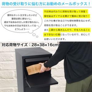 宅配BOX メールボックス THB003 宅配 配送 郵便 ポスト 受け取り 楽 便利 メール ボックス ダイヤル式 鍵 セキュリティ(代引不可)【送料