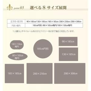 シャギー調 選べる 6色 無地ラグ 長方形『ラルジュ』 グリーン 200×250cm