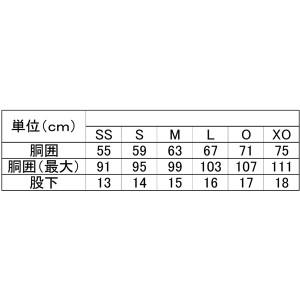 ヤサカ(Yasaka) 卓球アパレル レアメタルショーツ(男女兼用) Y142