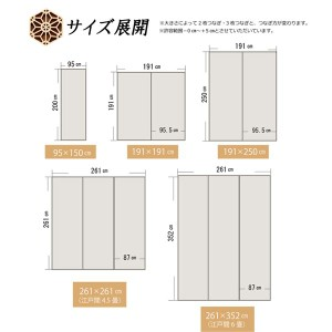 い草ラグ 国産 ラグ カーペット 約2畳 正方形 『DX組子』 グレー 約191×191cm (裏:不織布)
