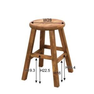 (2脚セット) 脚付きスツール 木製(パイン材/オイル仕上げ) 丸型 高さ46cm CFS-515