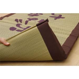 い草マット 国産 マット ごろ寝マット フリーマット 『おばあちゃん 私の場所マット』 約70×150cm(中:固わた40mm)