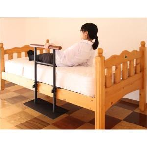 ベッド用手すり 天然木 【組立品】
