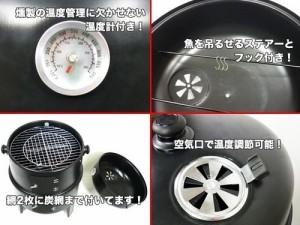 3in1バーベキューコンロPY8501グリル・スモーク・スチーム【送料無料】