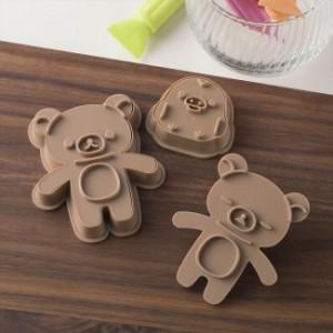 貝印 スタンプで表情が作れるだっこクッキー型 リラックマ DN0200