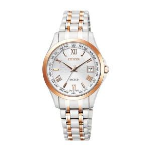 シチズン CITIZEN エクシード レディース 腕時計 EC1124-58A 国内正規【送料無料】