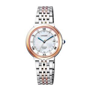 シチズン CITIZEN エクシード レディース 腕時計 ES1055-55W 国内正規【送料無料】