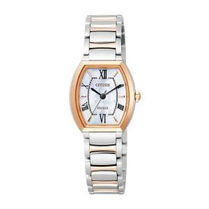 シチズン CITIZEN エクシード レディース 腕時計 EX2084-50A 国内正規【送料無料】